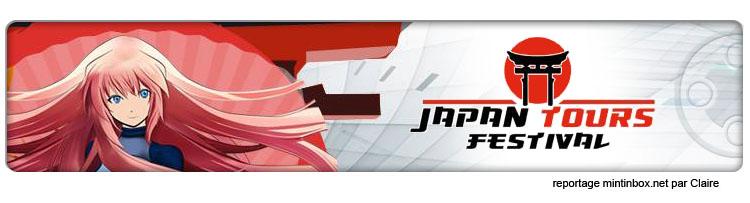 Banner_JapanTours2015