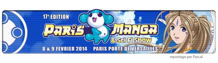 Banner_ParisManga_17