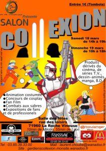 Affiche Collexion 2006 MintInBox Collector Gardiens Anneau Roche Vineuse