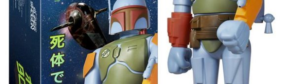 Funko / Super7 : Boba Fett Super Shogun