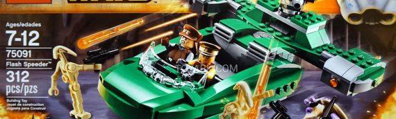 New-York Toy Fair : LEGO