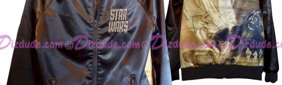 Blouson en cuire Star Wars A New Hope