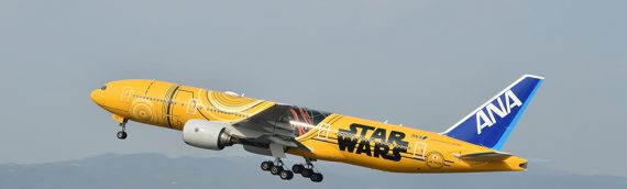 ANA Japan Airways dévoile son Boeing C-3PO