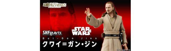 Bandai SH Figuarts : un nouveau Jedi bientôt disponible