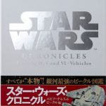 Star Wars Chronicles Vehicles