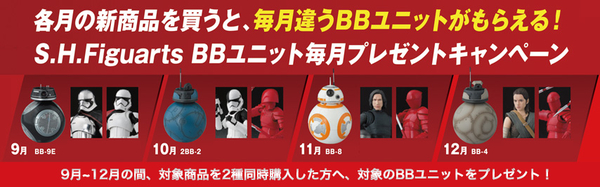 Tamashii Nation The Last Jedi