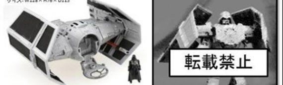 Star Wars Transformers : le retour