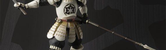 Tamashii Nations – Taikoyaku Stormtrooper