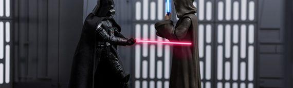 S.H. Figuarts Episode IV Darth Vader