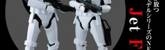 Bandai Model Kit – Han Solo & Luke Skywalker as Stormtrooper
