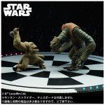 Hobbylink japan star wars dejarik figure