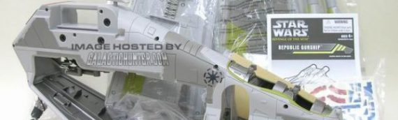 Hasbro : Republic Gunship II