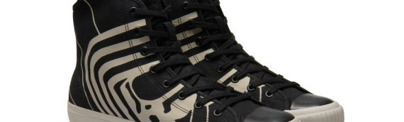 Po-Zu : Kylo Ren sneakers