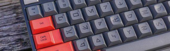 Le clavier de l'Empire