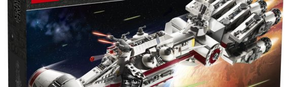 LEGO Star Wars – 75244 Tantive IV