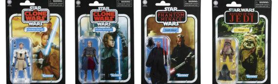 Hasbro – TVC : Réédition de 4 figurines
