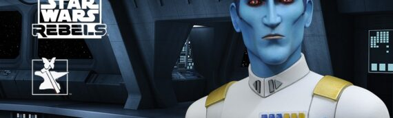 Gentle Giant – Grand Admiral Thrawn Animated Mini Buste