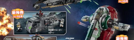 Le catalogue LEGO dévoile les visuels LEGO Star Wars du second semestre