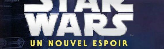 Les ciné-concerts de Nantes et Bordeaux sont reportés en 2022